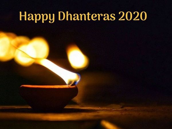 Happy dhanteras 2020 messages and wishes
