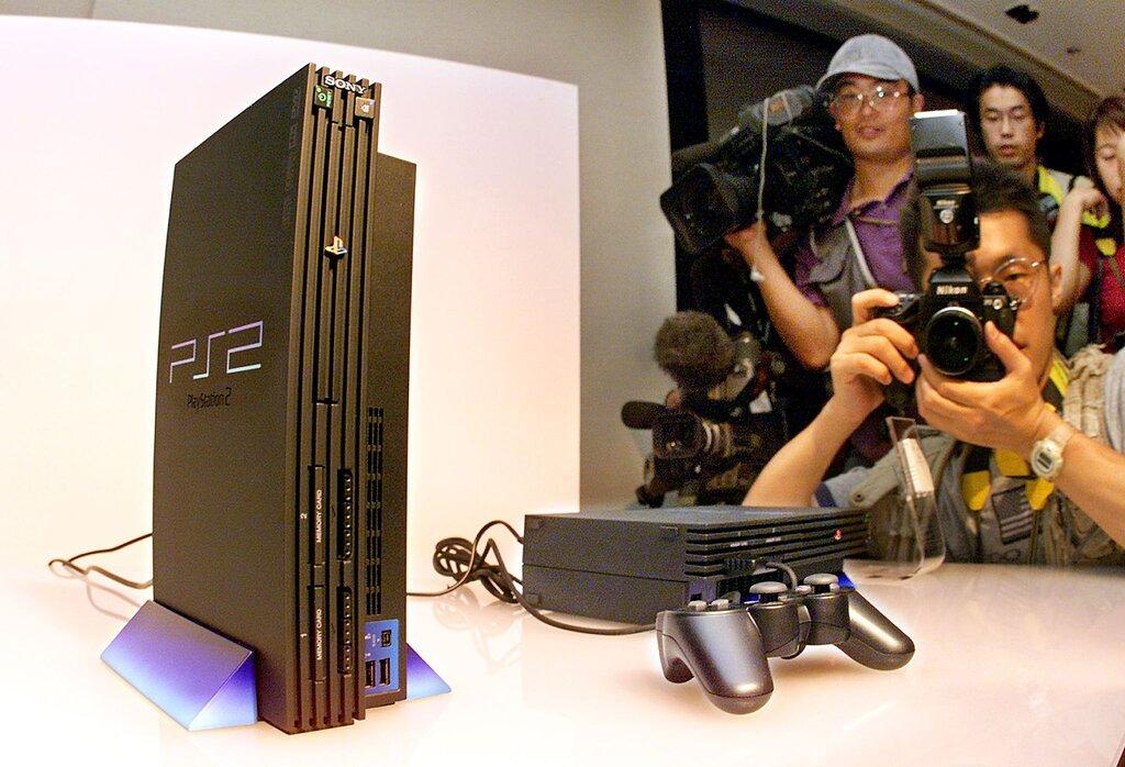 PlayStation 5 latest version